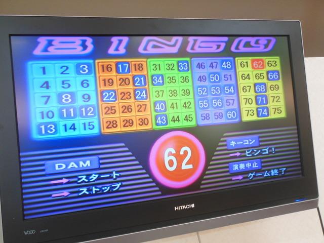 DSCN5821