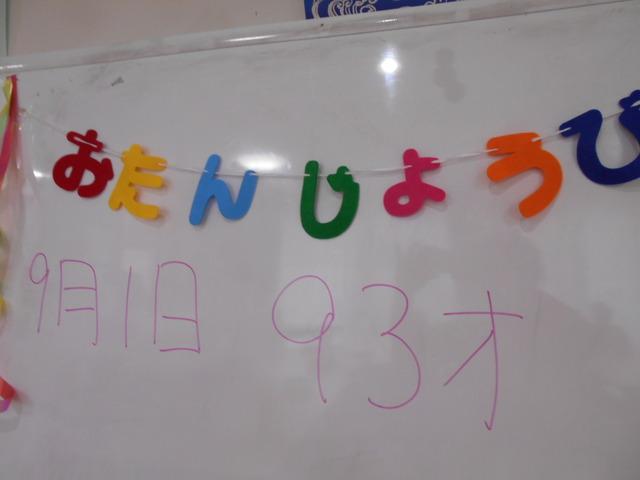 DSCN4039