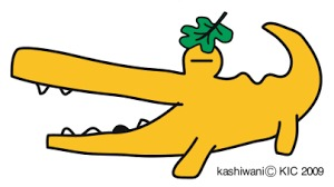 カシワニ2