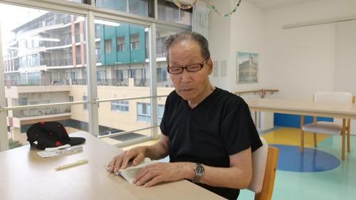 森田さま読書9月2日