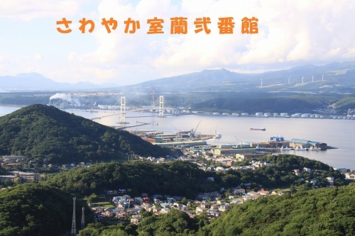 view_52
