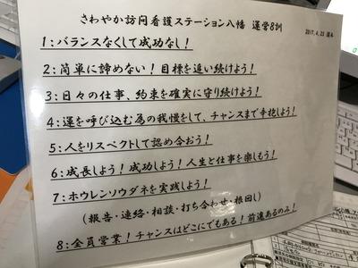 IMG_4173[1]