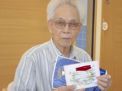 父の日_中野さま