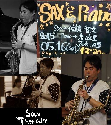 yamaha-sax-concert-saxtherapy