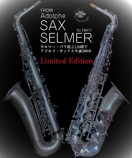 selmer130limited