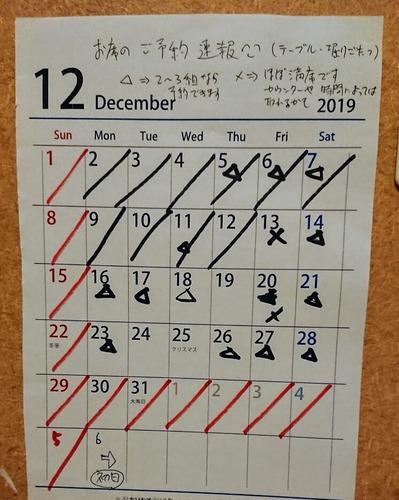 12.13.1