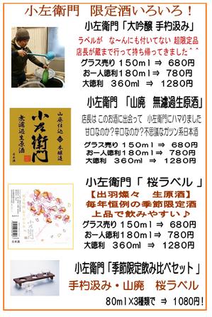 2019 3 桜