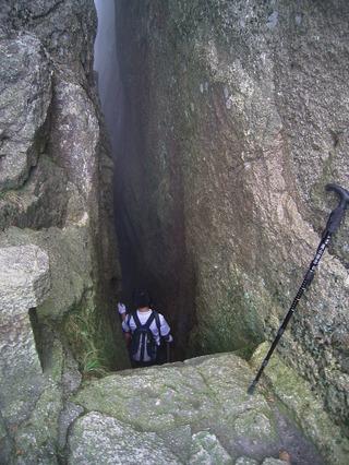 黄山 天都峰 洞窟
