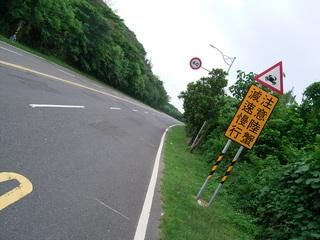 台湾 カニに注意