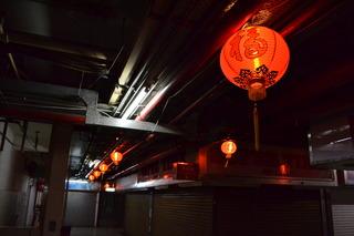 香港 チョンチンマンション
