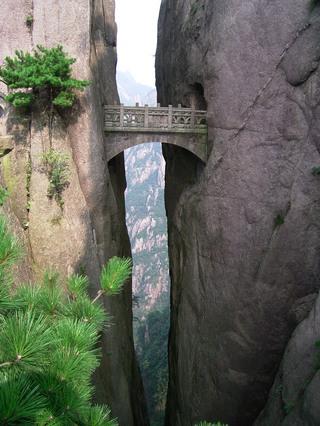 黄山 歩仙橋