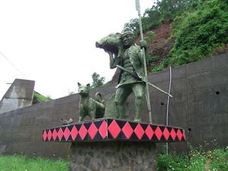 台湾 先住民