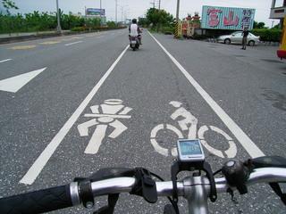 台湾 自転車レーン