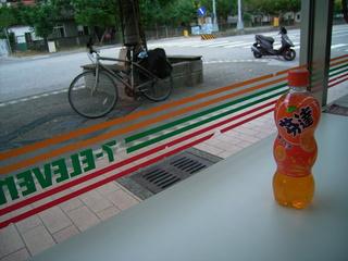 台湾 7−11