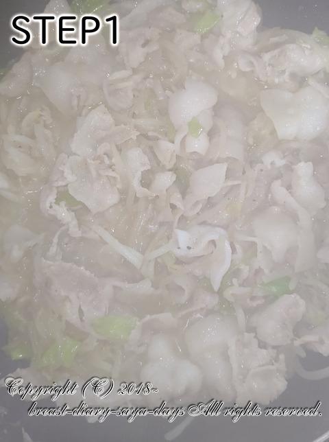 育乳レシピ_20191015_味噌ラーメン_2