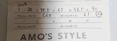 DSC_4814_01