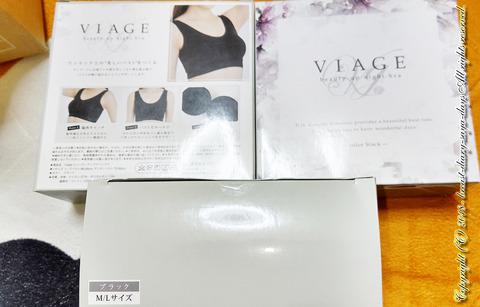Viage-ナイトブラ-M-L サイズ