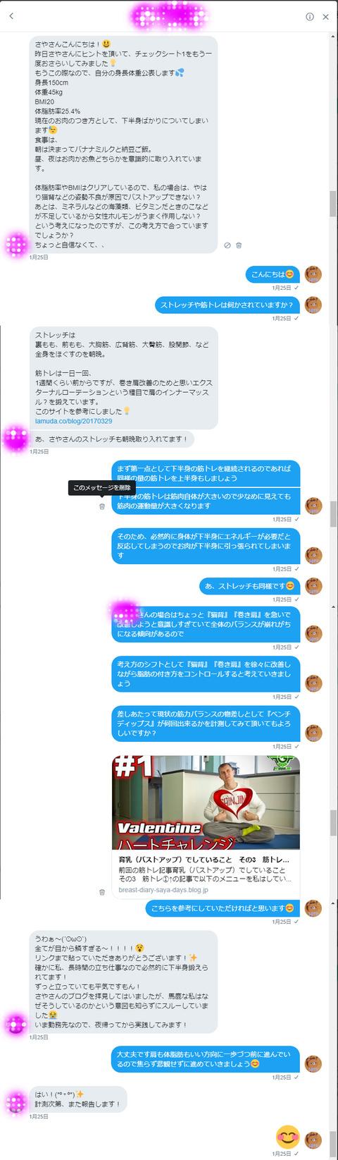 20190130_01
