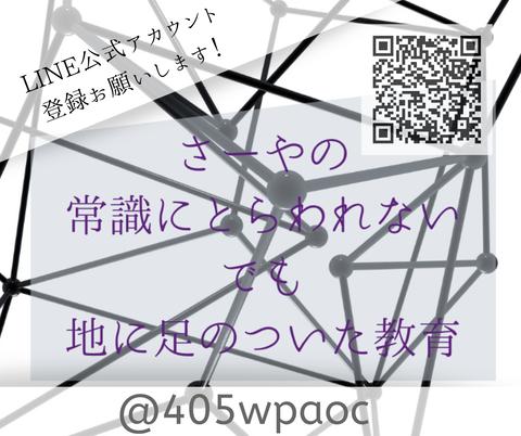13B97CBE-362D-43AD-9B84-4B78A263A8EB