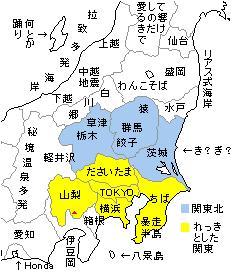 日本地図 関東
