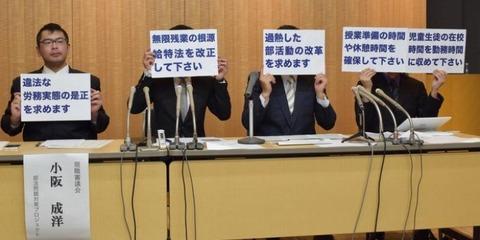 汽水域と欅坂46における一考察
