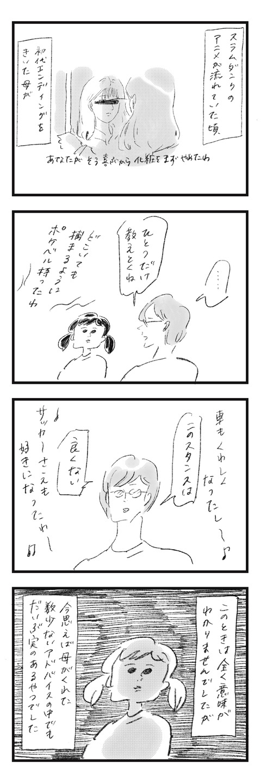 IMG_2250