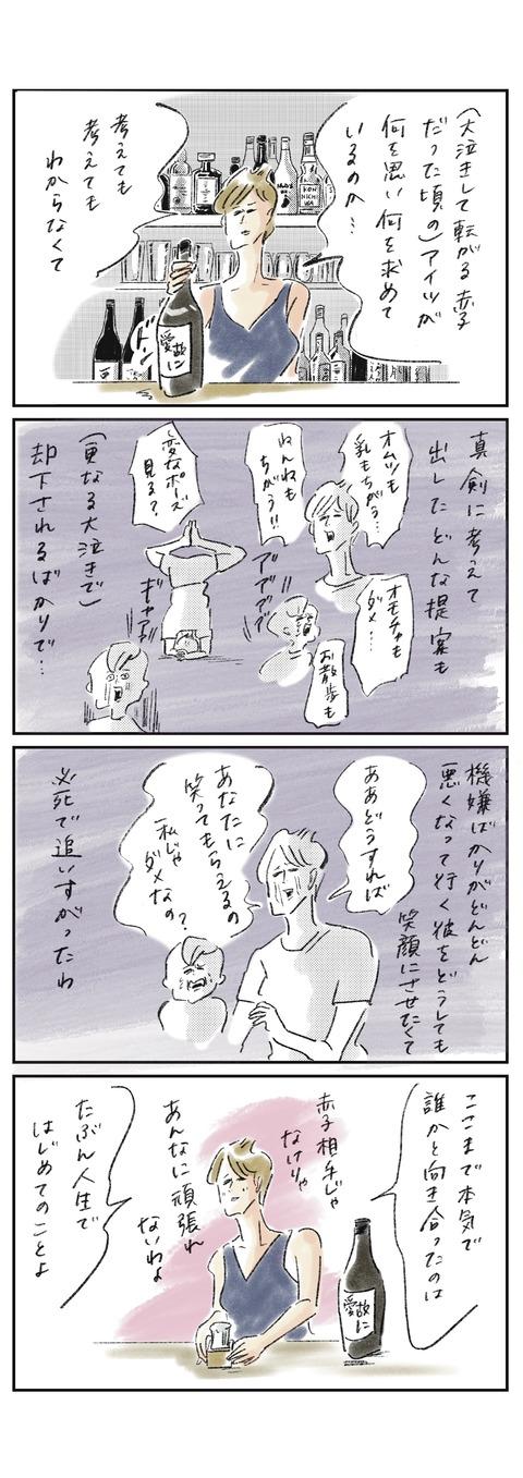 blog210324-1