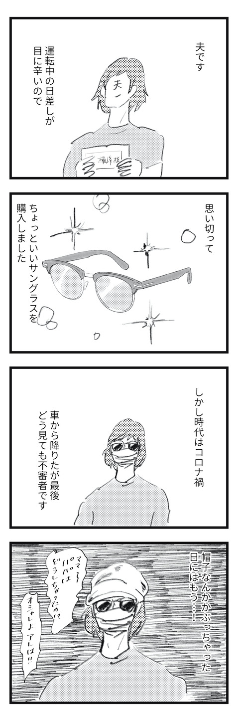 blog201209