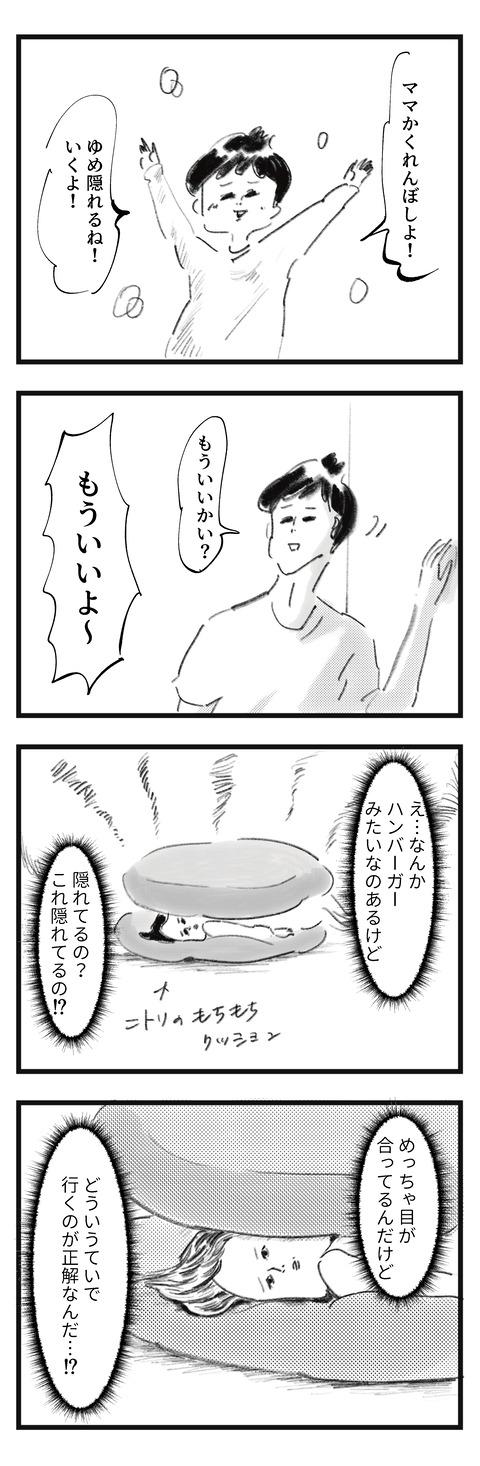 blog210108