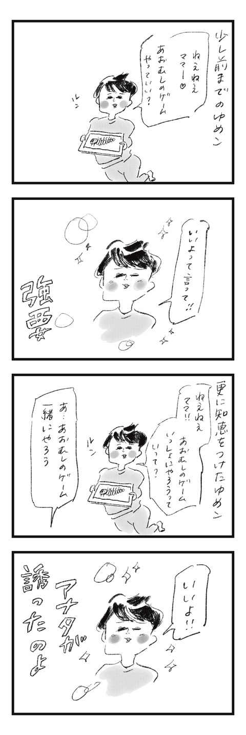IMG_2254