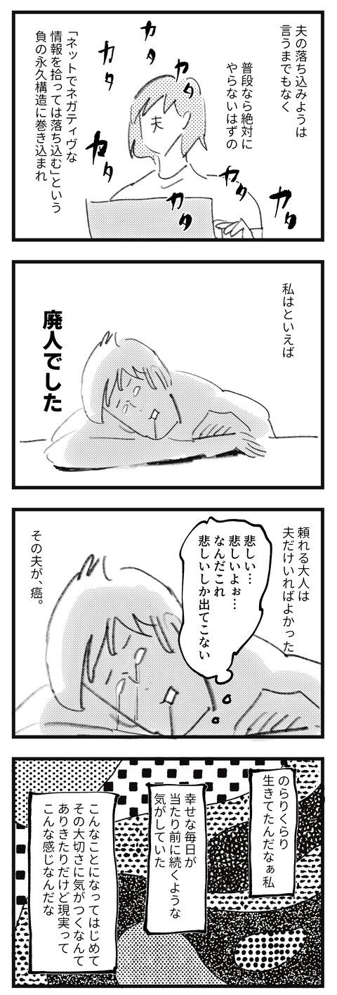 IMG_2339