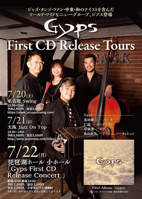 gyps_tour