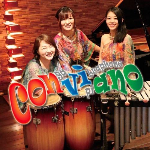 conviano_cd