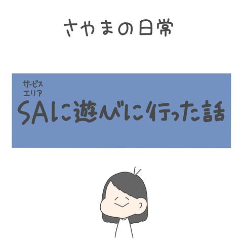 IMG_0812