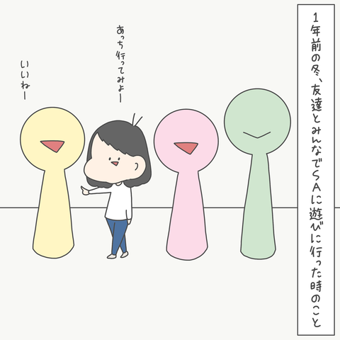 IMG_0798