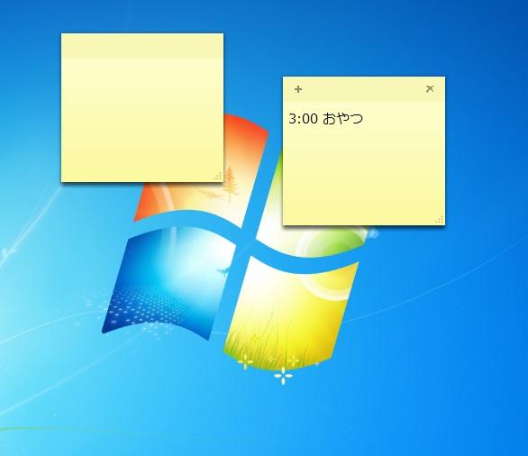 windows10 メール ソフト フリー