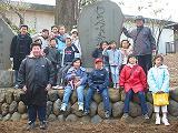 kawagoe 2006 1