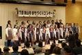 まちづくりコンサート(2013)
