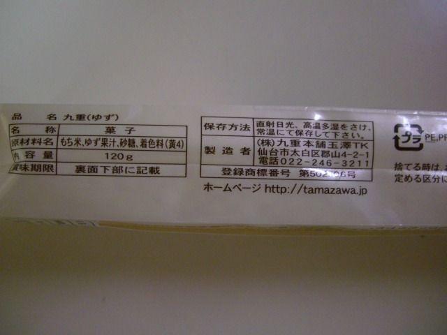 Cimg0833