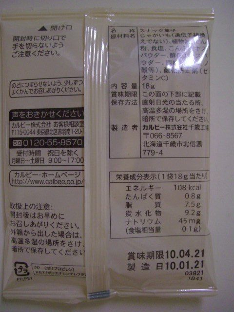 Cimg0131
