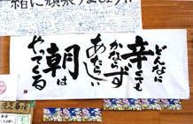 日本財団活動記録P49