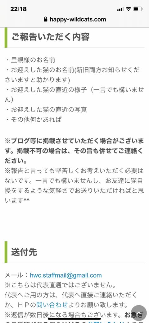 IMG_3828