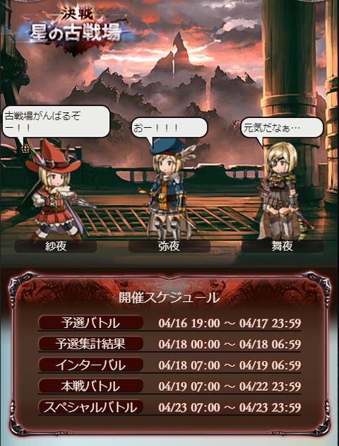 2019_04_16_kosenjo_001