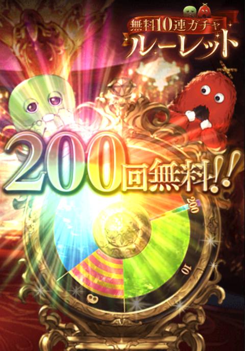 200101_200_004