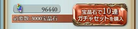 saya_300_v2_004