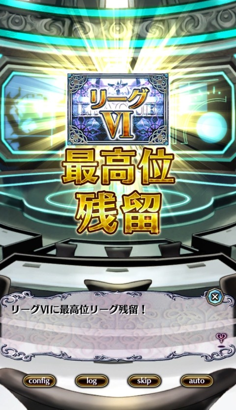 S_7423211444780