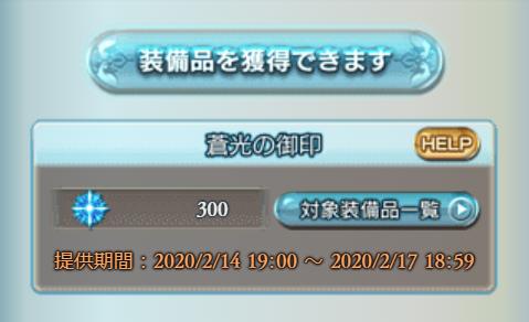 200214_300_081