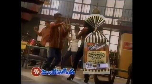 1995年(平成7年) ニッポンハム シャウエッセン 久保田利伸