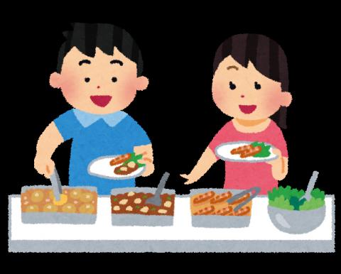 buffet_couples