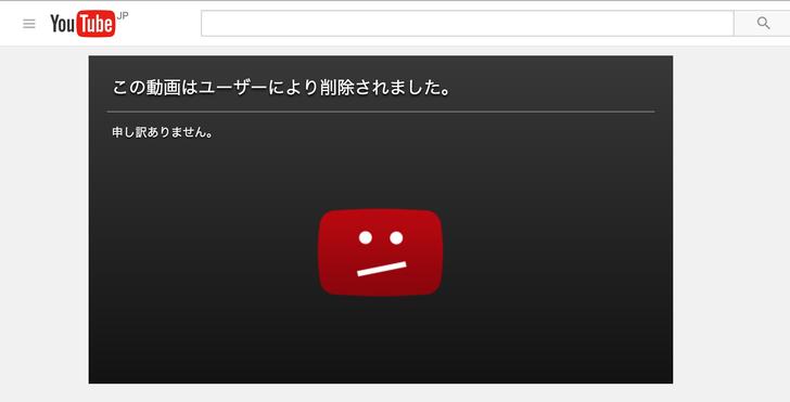 youtube12-e1457937190442